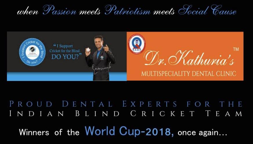 Dental Expert For Indian Blind Cricket Team
