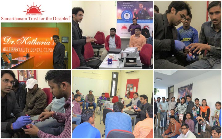 Dr. Kathuria's Workshop For Blinds at Samarthanam