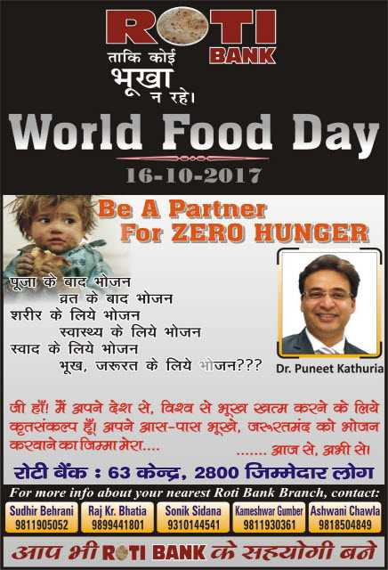 World Food Day - Dr Puneet Kathuria