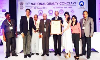 D.L.Shah GOLD AWARD-2017