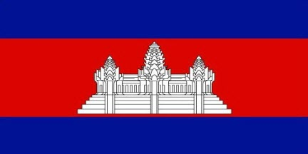 Royal Embassy of Cambodia Testimonials